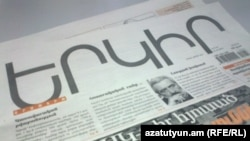 Armenia -- Yerkir daily, 25Mar2011