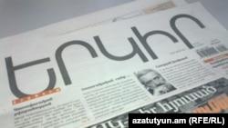 Armenia -- Yerkir daily, 25Mar2011