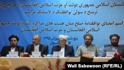 حزب اسلامی توافقنامه صلح را با حکومت افغانستان امضا کرد.