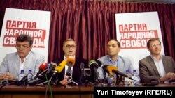 Соучередители Партии народной свободы
