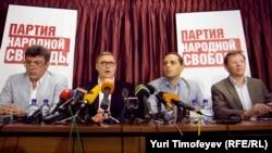 Борис Немцов, Михаил Касьянов, Владимир Милов, Владимир Рыжков