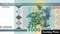 Так выглядала купюра 1000 рублёў да дэнамінацыі