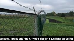Беларуска-ўкраінская мяжа