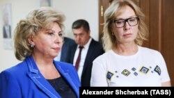 Людмила Денісова (праворуч) і Тетяна Москалькова під час однієї з попередніх зустрічей у Москві, червень 2018 року