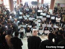 Iran -- Təbriz Universitetində etiraz, 10 noyabr, 2015