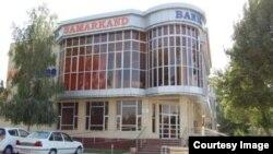 """Uzbekistan- """"Samarqand bank"""" in Samarkand"""