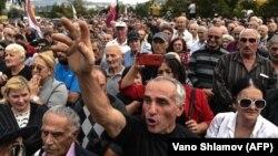 Организованная «Альянсом патриотов Грузии» акция протеста у посольства США в Тбилиси, 15 сентября 2019 г.