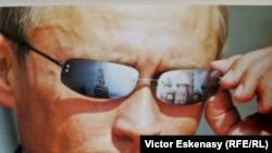 Книга о Путине на Франкфуртской книжной ярмарке