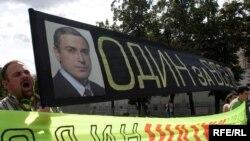 На одном из пикетов в поддержку Михаила Ходорковского и Платона Лебедева, 27 августа 2009