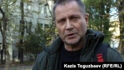 Сергей Дуванов, журналист и правозащитник.