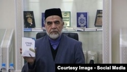 Шайх Муҳаммад Содиқ Муҳаммад Юсуф
