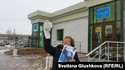 Семей тұрғыны Кенжеғайша Рақымбаева Жоғарғы сот алдында көгершін ұшырып тұр. Астана, 16 наурыз 2016 жыл.
