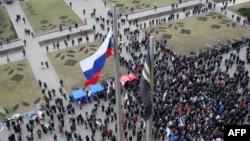 Пророссийский митинг в Донецке 3 марта