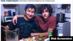 """Диас Кадырбаев (слева) и Джохар Царнаев. Фото из социальной сети """"ВКонтакте""""."""