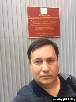 Равил Тугушев