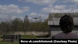 Фота vk.com/klimianok