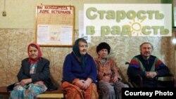 """Волонтеры из группы """"Старость в радость"""" рассказали о положении стариков всему Рунету"""