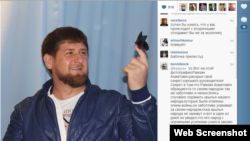A screenshot from Ramzan Kadyrov's Instagram account