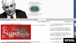 «Qorbaçov Fondu»nun rəsmi saytı dağıdılıb