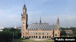 Sedište Međunarodnog suda pravde