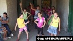 მოსწავლეთა საზაფხულო ბანაკი ერგნეთში