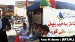 حملة اقامة النازحين الى كردستان