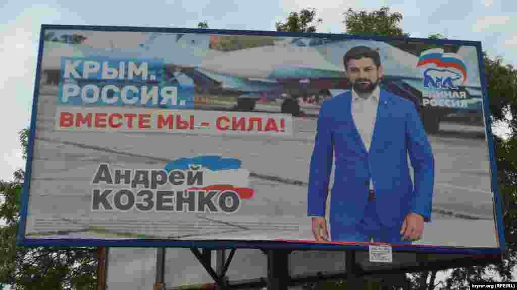 А ось Андрій Козенко на тлі винищувачів заговорив про силу