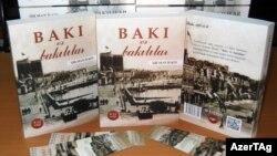 Kitab 200 nüsxə tirajla çap olunub.