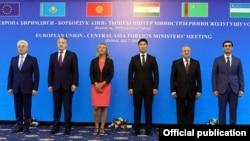 7 июля в Бишкеке состоялась встреча министров иностранных дел «Европейский Союз – Центральная Азия»