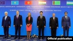 «Европа Биримдиги - Борбор Азия» форуму, Бишкек. 7-июль, 2019-жыл.