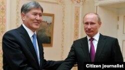 Қырғызстан президенті Алмазбек Атамбаев (сол жақта) пен Ресей президенті Владимир Путин. Санкт-Петербург, 16 наурыз 2015 жыл.
