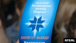 Belarus – BHD Congress. Minsk, 28feb2009