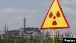 Pamje nga hapësira ku ndodhet centrali i shkatërruar atomik në Çernobil