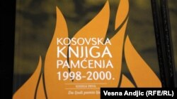 Prvi tom Kosovske knjige pamćenja