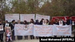 المشاركات في المسيرة، السليمانية، 8 آذار 2015