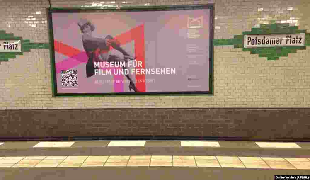 Реклама музея кино на станции метро «Потсдамская площадь», где находится фестивальный центр и главные кинотеатры Берлинале