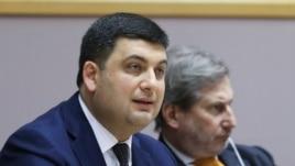 Ukrainian parliament speaker Volodymyr Hroysman