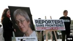 Организация «Репортеры без границ» крайне обеспокоена тем, что журналисты в России становятся жертвами политических преследований