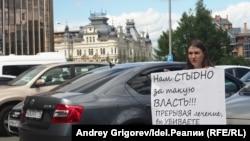 Резеда Аптеева напротив Госсовета Татарстана. Лето 2020 года