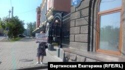 Одиночный пикет в поддержку иркутского депутата Сергея Юдина