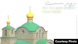 Фото Самарской епархии РПЦ