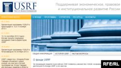 USRF-in saytı