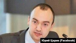 Юрий Царик
