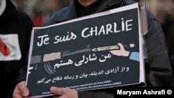 Protest podrške novinarima Charlie Hebdo u Parizu