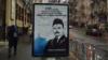 Киевта кырымтатар халкы корылтаеның 100 еллыгына багышланган плакат