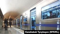 Алмати - метро