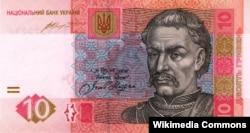 Банкноті 10 гривень зразка 2015 року