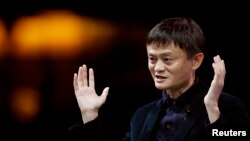 Джек Ма, исполнительный директор Alibaba Group.
