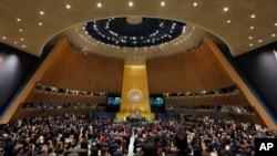 Генеральна асамблея ООН ухвалила українську резолюцію