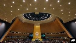 Открытие 73 сессии Генассамблеи ООН, 25 сентября 2018 года